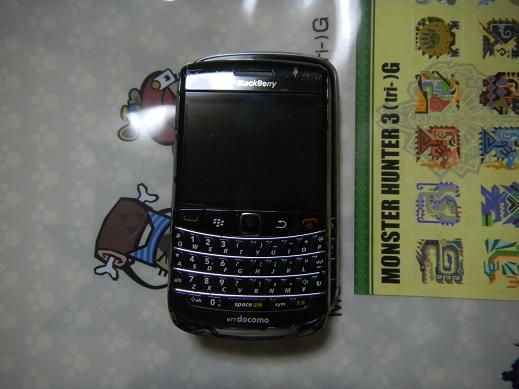 9700_9900.JPG